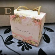 Gift Box Ready Made 01