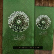 Sampul Duit Raya Ready Made 03 SILVER