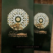 Sampul Duit Raya Ready Made 05 GOLD